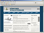 Screenshot Homepage KSV